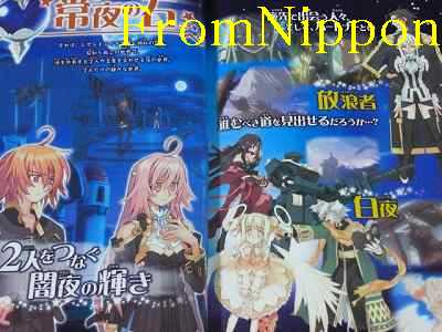 summon night ex thesis I was working on summon night x, but it seems i've been scooped  or even  summon night ex-thesis: yoake no tsubasa both for ps2.