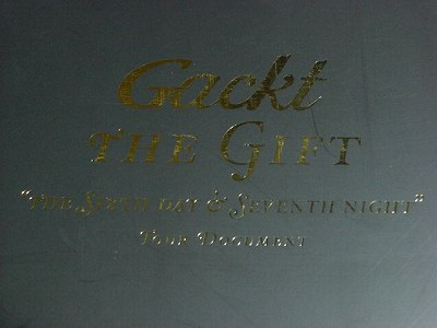 """JAPAN Gackt the GIFT """"SIXTH DAY & SEVENTH NIGHT"""" Photo ..."""