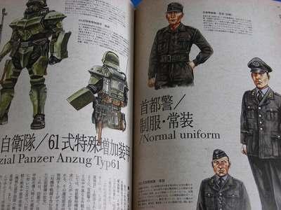 http://azarashido.sakura.ne.jp/20090708/sCIMG6601.jpg