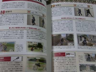 valkyria chronicles strategy guide pdf