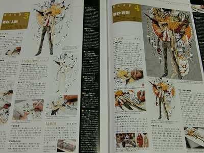 takeshi obata art book pdf
