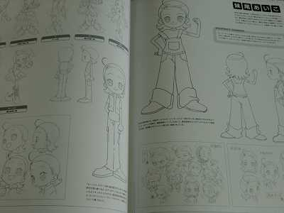 Yoshihiko Umakoshi Toei Animation Works 2011 Japan on PopScreen