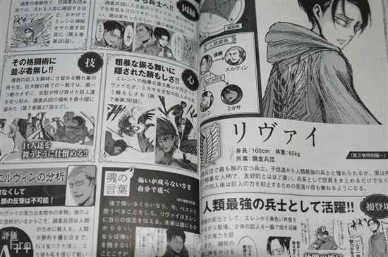 attack on titan manga guide