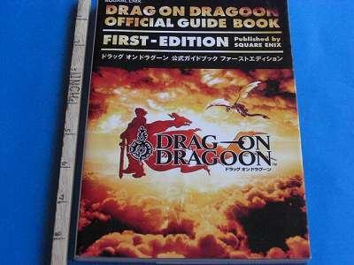 ARTBOOK-Drakengard-Drag-On-Dragoon-GUIDE-BOOK-1st-OOP