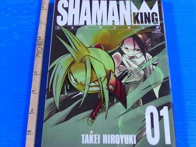 Las mil y una noches : Edición kanzenban de Shaman King