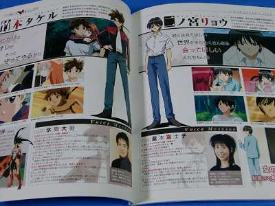 JAPAN This Ugly Yet Beautiful World Official Visual Book
