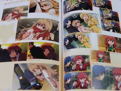 Toradora Portable The Complete Guide art book