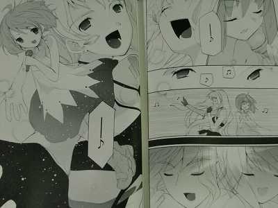 Macross Frontier Dakishimete Ginga no Hate Made JAPAN Manga