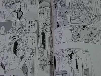 JAPAN Tooko Miyagi Art Book world end