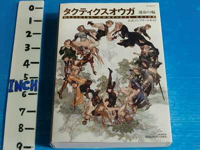 JAPAN Tactics Ogre Unmei no Wa Complete Guide Square Enix