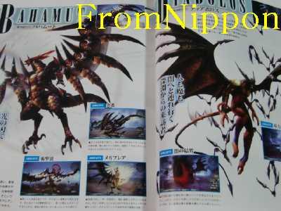 JAPAN Final Fantasy Type-0 Reishiki World Preview Book