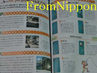 Guide Book Boku no Natsuyasumi 2 Natsu Battiri Kouryakubon JAPAN Book