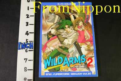 JAPAN Wild Arms 2 2nd Ignition Super Comic Gekijoh vol.20 manga book 1999 OOP