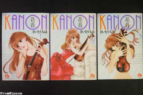 Original version Kanon vol.1~6 Complete Set JAPAN Chiho Saito manga