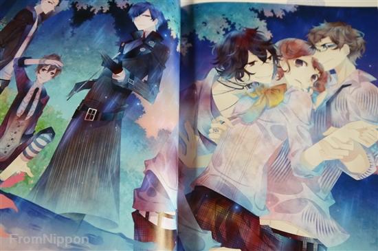 JAPAN Gekka Ryouran Romance with Drama CD Kindan Official Fan Book