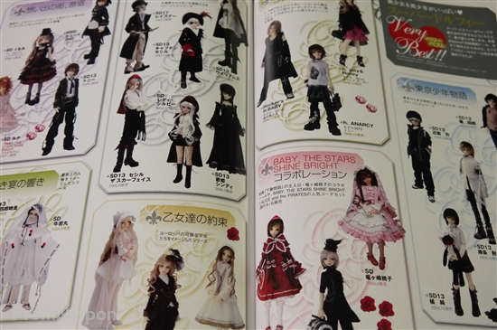 Kera Maniax 9 w//Sticker baby stars shine bright JAPAN OOP Gothic /& Lolita Bible