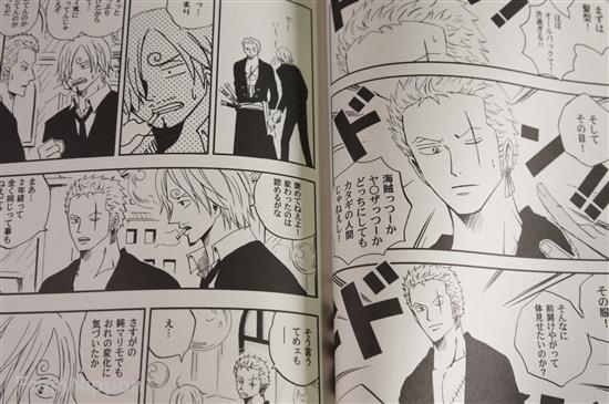 "139 Isaku /""Chekera!/"" vol.1+2 set JAPAN One Piece Doujinshi manga"