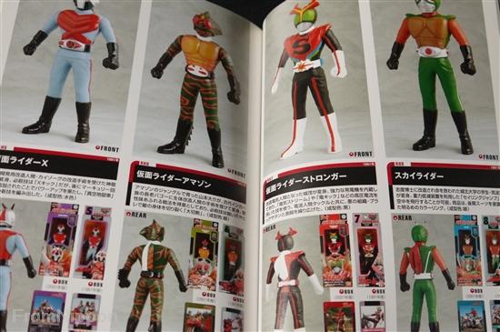 Kamen Rider Softvinyl Figure Chronicle 1987~2007 Book JAPAN Rider Hero Taizen