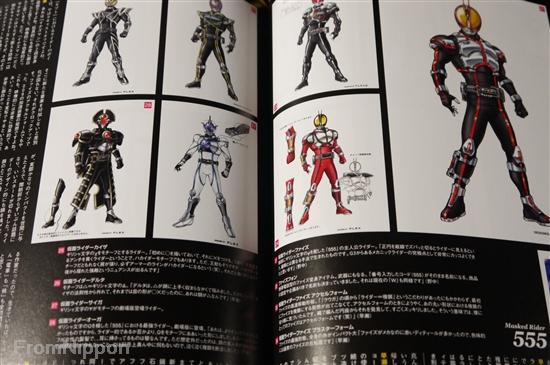 "JAPAN Kamen Rider Book Heisei Kamen Rider /""Kaijin Den/"""