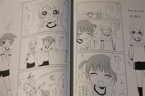 YuruYuri vol.8 Limited edition with Drama CD JAPAN Namori manga