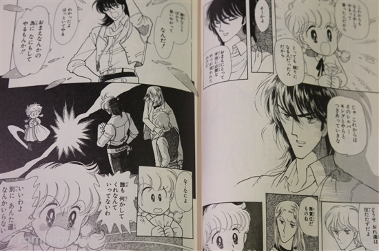 Miriam JAPAN Kyoko Hikawa manga vol.1~2 Complete set Kouya no Tenshidomo