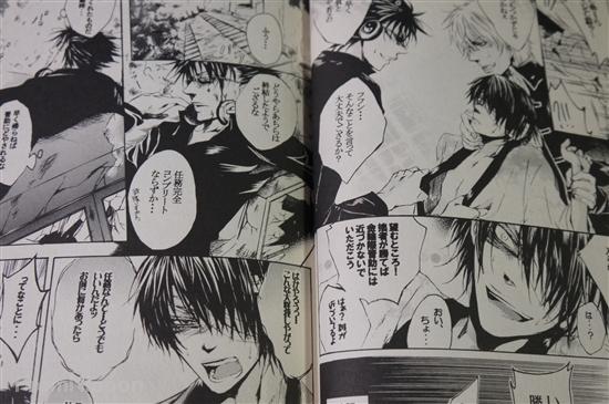 "Gin Tama /""Takasugi JAPAN manga book Shura no Honoh/"" 1+2 Complete set"