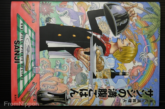 Sanji with Silicon mat JAPAN NEW One Piece ONE PIECE PIRATE RECIPES