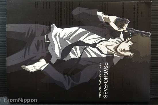 JAPAN Psycho-Pass Official Profiling Book Production I.G, Nitroplus