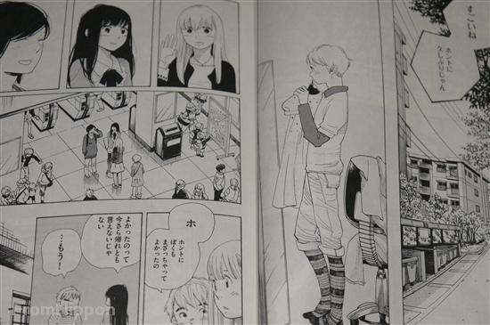 Wandering Son Houro Musuko 1-15 Comic Compl set Takako Shimura Japanese Manga