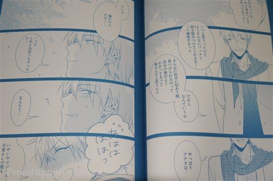 Kurobasu Plus Kareshi JAPAN Kuroko/'s Basketball//Kuroko no Basuke manga