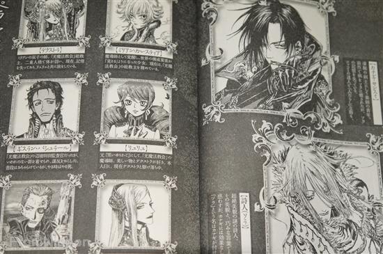 Evil Spirits Negotiator Complete JAPAN Chihiro Kurihara,Thores Shibamoto novel