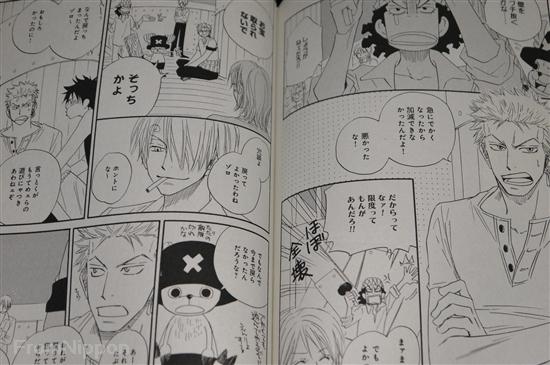 """BOX/"""" 139 Isaku /""""Chekera JAPAN One Piece Doujinshi manga"""
