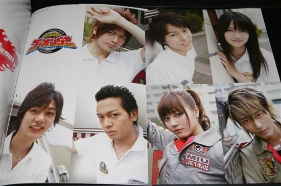 "JAPAN Photo book Engine Sentai Go-onger Portraits /""Mahha Zenkai!/"""
