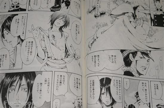 Adekan vol.1~11 set JAPAN Nao Tsukiji manga